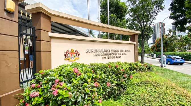 Guide to Collect Form K & Birth Certificate from Malaysia High Commission