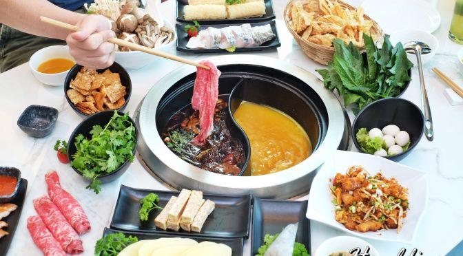 [SG EATS] Qi Xiang Hot Pot At The Chevrons- Same Team from Popular Chicken Pot In Kovan Opens Till 3AM