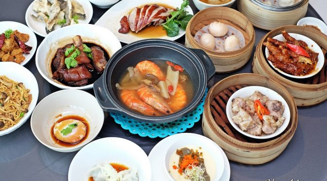 [SG EATS] Affordable Eat All You Can Dim Sum Buffet At Majestic Bay Seafood Restaurant