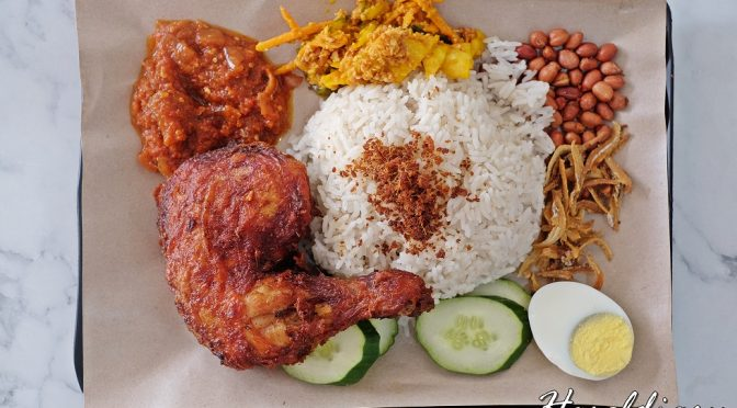 [SG EATS] Uptown Nasi Lemak At Telok Ayer Coffeeshop – A Taste of Malaysia Damansara Uptown Nasi Lemak