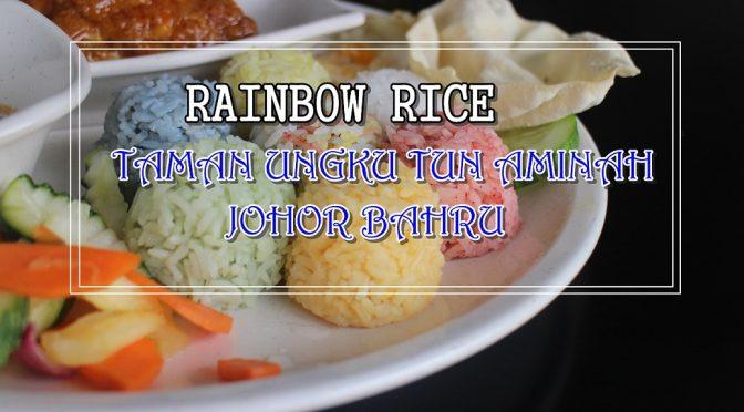 [JB EATS] RAINBOW CURRY HOUSE | 彩虹咖哩坊 |SKUDAI