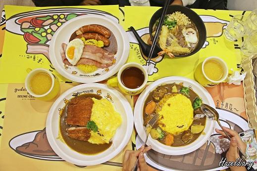 [HK EATS] GUDETAMA (ぐでたま) THEME CAFÉ BY IZUMI CURRY | HONGKONG (CLOSED)