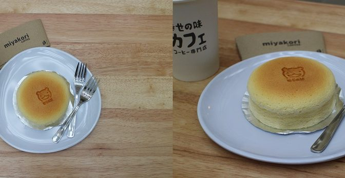 [JB EATS]MIYAKORI COFFEE CAFE IS NOW IN CITY SQUARE, JOHOR BAHRU