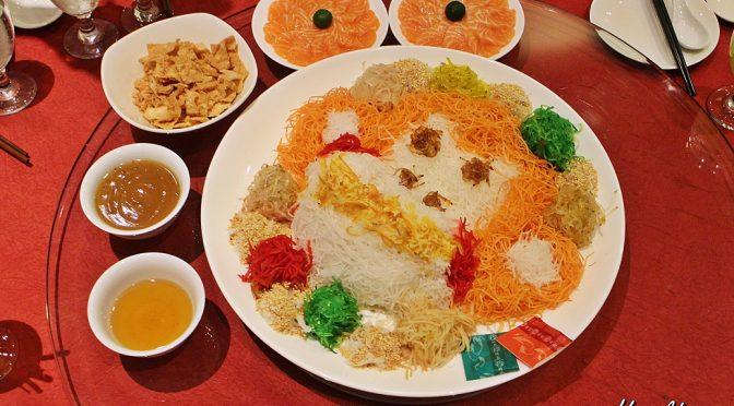 [SG EATS] PERANAKAN FARE FEASTS OF PROSPERITY AT ELLENBOROUGH MARKET CAFÉ
