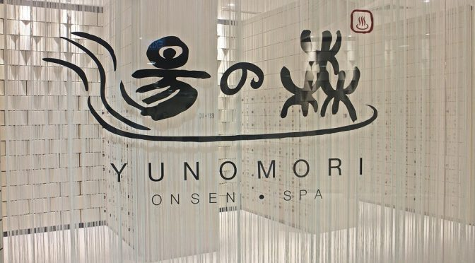 WHY YUNOMORI ONSEN & SPA IS YOUR NEXT FAVOURITE SPA IN SINGAPORE?