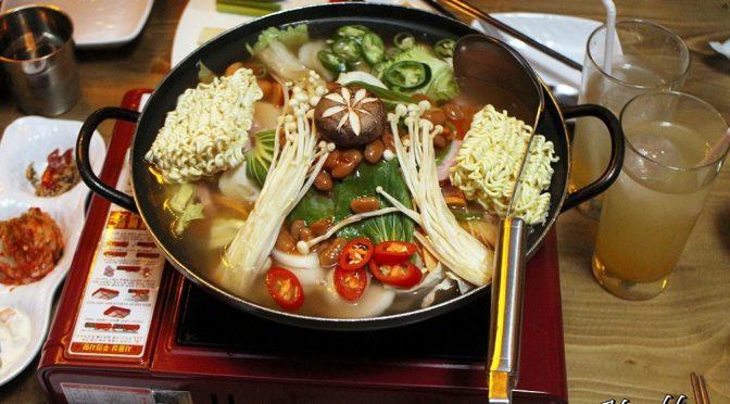 [SG EATS] KKO KKO CHICKEN BAR @ KANDAHAR STREET- Korean Fried Chicken & Budae Jjigae Lovers!