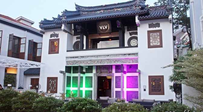 [SG EATS] VLV AT CLARK QUAY- INTEGRATED LIFESTYLE & DINING EXPERIENCE