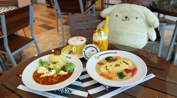 [SG EATS] POMPOMPURIN CAFÉ (布丁狗餐厅) @ ORCHARD CENTRAL (CLOSED)