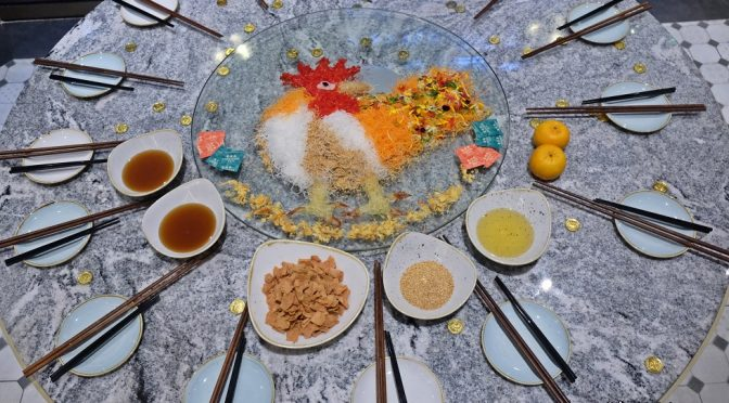 [SG EATS] FEASTS OF PROSPERITY AT ELLENBOROUGH MARKET CAFÉ THIS CHINESE NEW YEAR