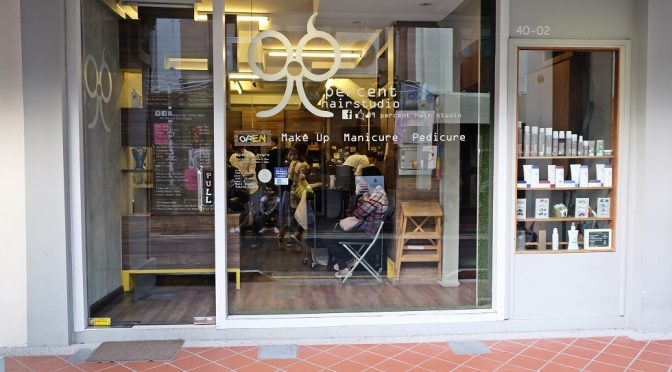 [SG BEAUTY] HAIR STYLING WITH 99 PERCENT HAIR STUDIO