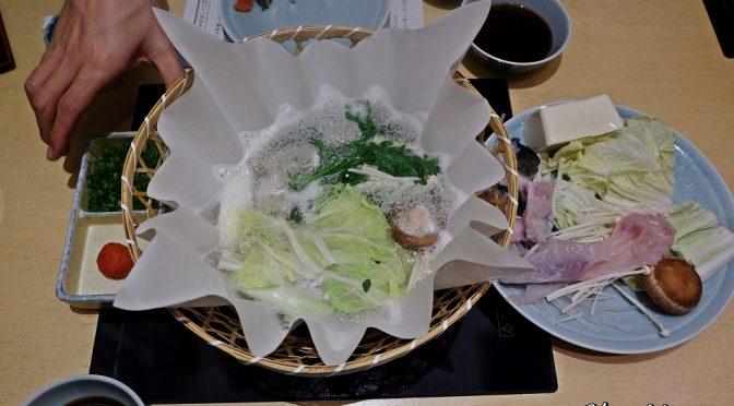[JAPAN EATS] TORAFUGU TEI TOKYO- PUFFERFISH DINING EXPERIENCE