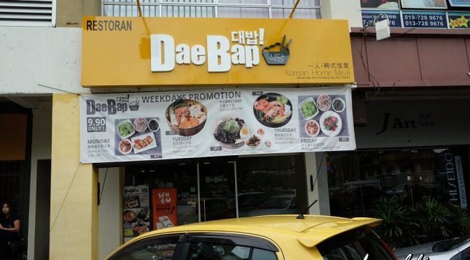 [JB EATS] Dae Bap Korean Home Meal @ Mount Austin – Cheap & Affordable Korean Food