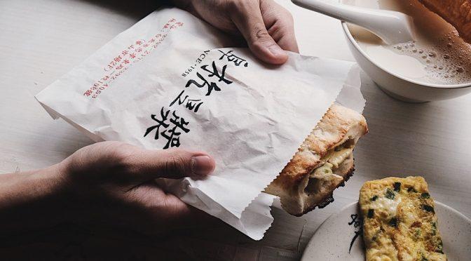 [TAIWAN EATS] Fu Hang Dou Jiang [ 阜杭豆漿] – Soyabean & You Tiao For Breakfast in Taipei