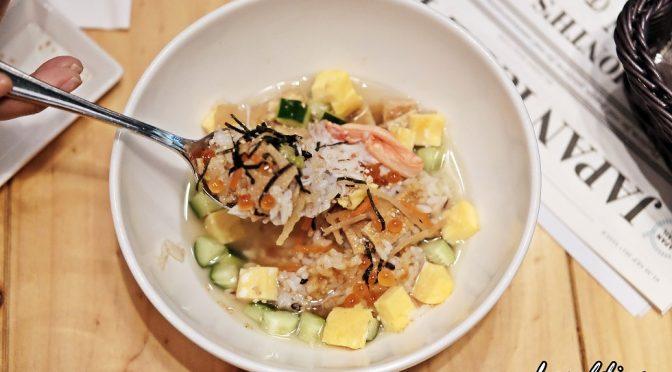 [SG EVENT] Tottori Night At Japan Rail Café