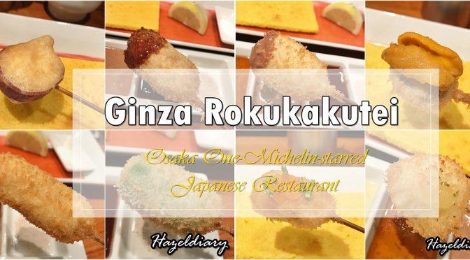 [SG EATS] Ginza Rokukakutei (六覺燈) At Odeon Towers