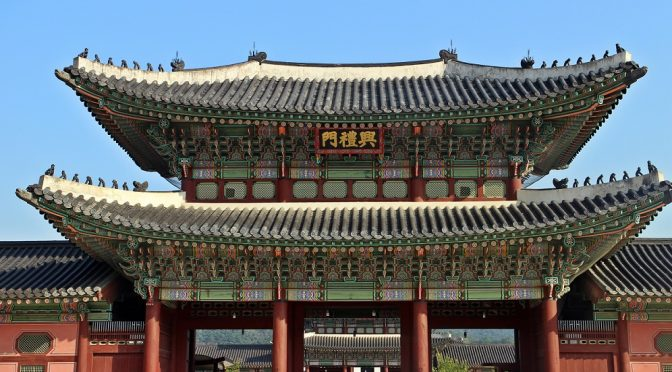 [KOREA TRAVELS] Explore A Day At Gyeongbokgung Palace, Bukchon Hanok Village(북촌한옥마을) And Cha-Teul Tea House