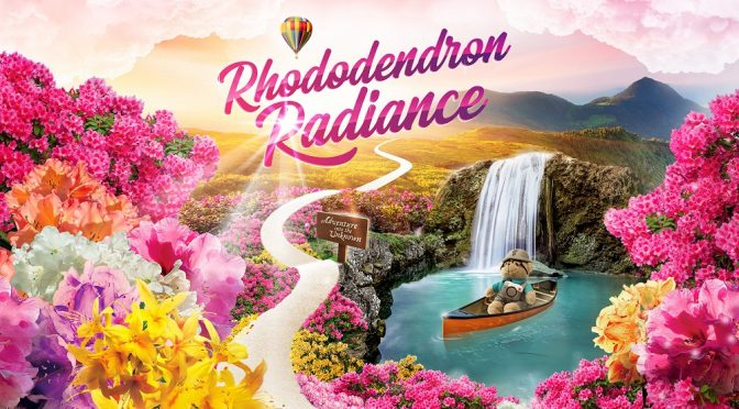 [EXPLORE SG] Gardens by the Bay's 'Rhododendron Radiance' Floral Display from 27 Sept – 28 October 2019