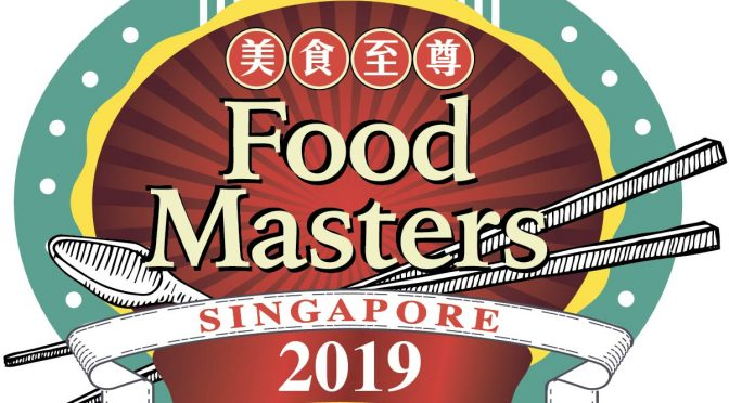 [SG EVENT] Singapore Food Masters 2019 – Your Choice of Stalls and Restaurants in Singapore