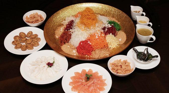 [SG EATS] 2020 Lunar New Year Celebration At Michelin-Starred Jiang-Nan Chun ( 江南春 )| Four Seasons Singapore Hotel