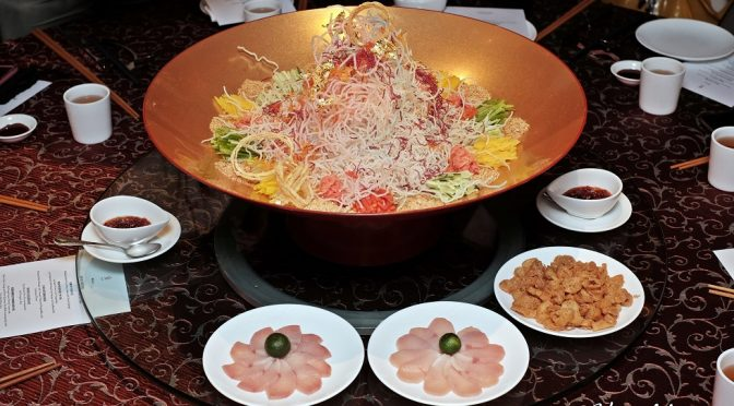 [SG EATS] Yan Restaurant (宴) welcomes Chinese New Year 2020