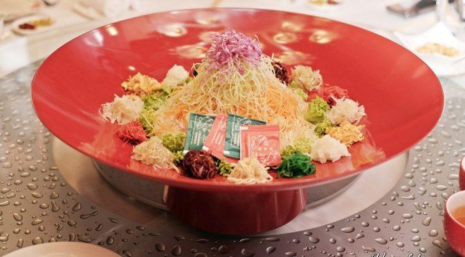 [SG EATS] 2-Michelin Starred Shisen Hanten by Chen Kentaro Celebrates Chinese New Year 2020
