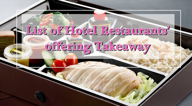 [SG EATS] List of Hotel Restaurants' offering Takeaway during Circuit Breaker Measures in Singapore