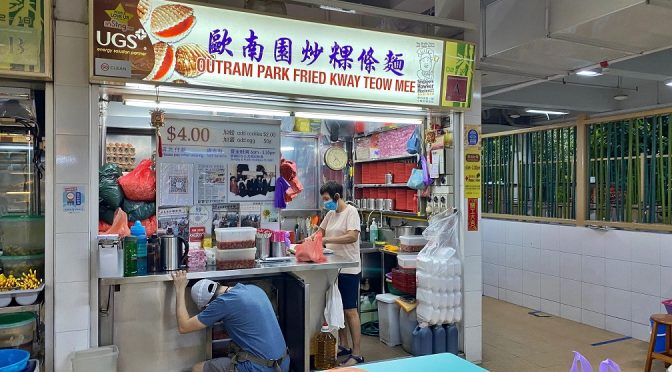 [SG EATS] Outram Park Fried Kway Teow Mee (Michelin Bib Gourmand) At Hong Lim Food Centre – Worth To Queue?