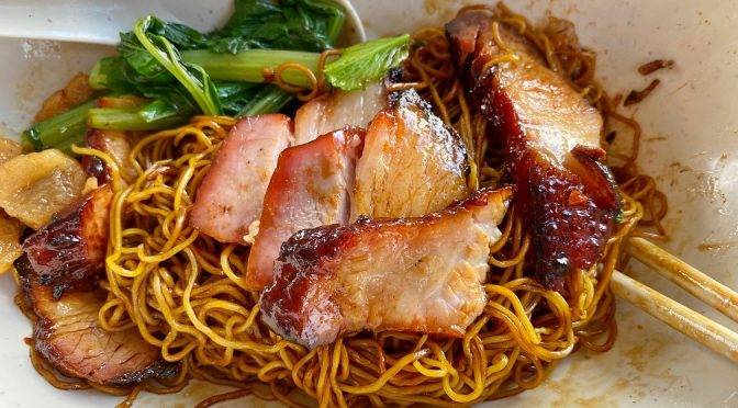 [SG EATS] Chef Kang's Noodle House at Jackson Square – Michelin-Starred Wanton Mee