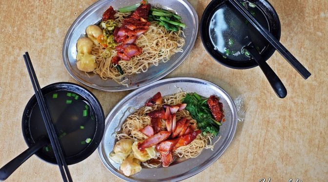 [SG EATS] Charcoal Char Siew Wanton Noodle (碳烤黑叉烧) At Kim San Leng Food Centre | Bishan