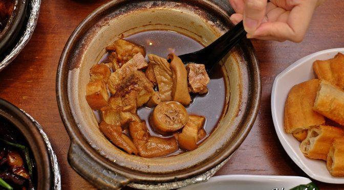 [SG EATS] Jia Bin Klang Bak Kut Teh (嘉宾 巴生肉骨茶) At Rangoon Road – A Taste of Malaysian-style Bak Kut Teh