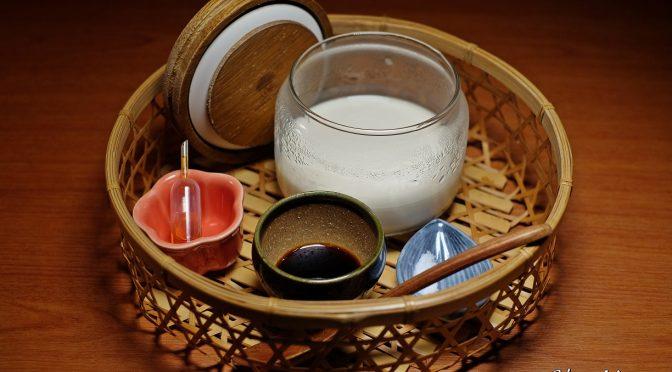 [SG EATS] Rockon Tokyo 六酣東京- Kyoto-style Homecooked Meals & Omakase in Tanjong Pagar