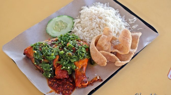 [SG EATS] Green Chilli Chicken Rice (Nasi Ayam Chili Hijau) At Sims Vista Market & Food Centre