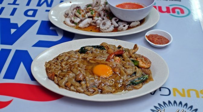 [SG EATS] Ipoh Tuck Kee Son 怡保德记仔炒粉 At Foch Road- Famous Ipoh Yu Kong Hor (Moonlight Horfun)