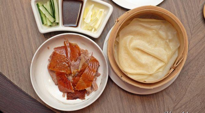 [SG EATS] Si Chuan Dou Hua Restaurants' Deep Duck Secret X Chicken- little Promotion Till June 2021